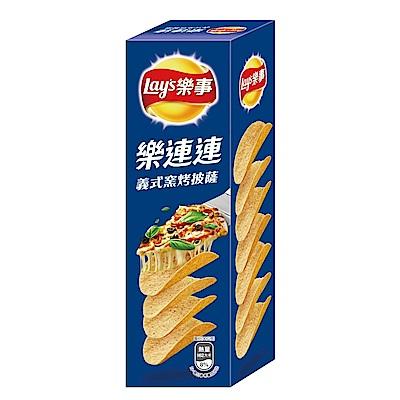 樂事樂連連意合包-義式窯烤披薩(60g)