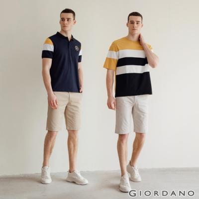 【時時樂】GIORDANO男裝素色修身百慕達短褲(多色任選)