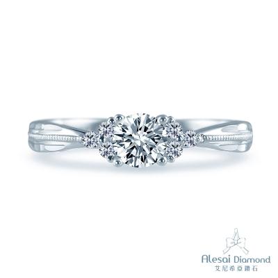 Alesai 艾尼希亞鑽石 30分鑽戒 珠邊戒環設計