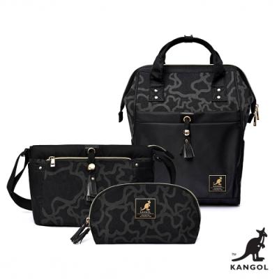 KANGOL 輕量後背包三件組-黑-水波紋