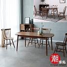 C'est Chic_(一桌四椅)歲月靜好實木拉合跳桌餐桌椅
