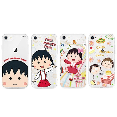 GARMMA 櫻桃小丸子 iPhone 7/8 防摔保護軟殼