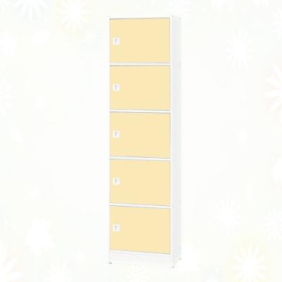文創集 希莉 環保1.4尺南亞塑鋼五門置物櫃/收納櫃-43.4x33.7x181cm免組