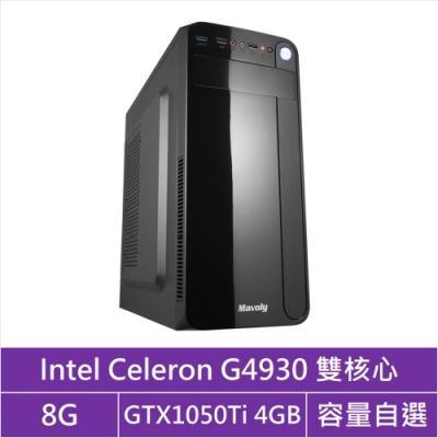 華碩H310平台[熾烈弩兵]雙核GTX1050Ti獨顯電腦