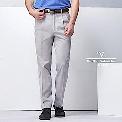 Emilio Valentino素雅簡約雙褶休閒褲_淺灰(77-8A1052)