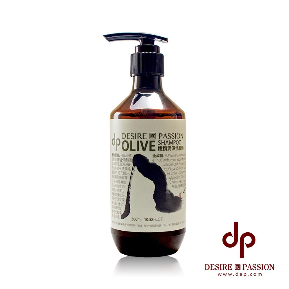 天森無患 橄欖潤澤洗髮露(300ml/瓶)