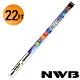 日本NWB 22吋/550mm 撥水矽膠(加強版)雨刷膠條 寬9mm product thumbnail 2