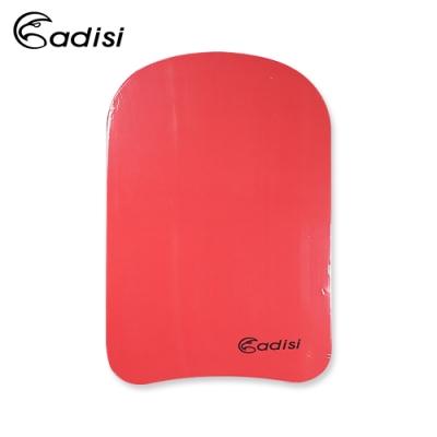 ADISI 浮板AS18016 紅(助泳板、踢水板、浮具、浮力板、泳具、游泳輔助)