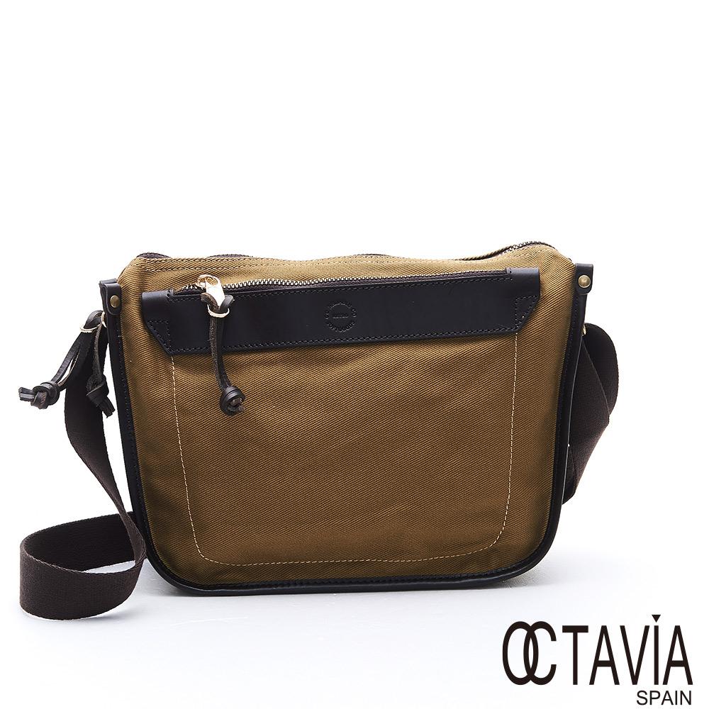OCTAVIA 真皮 - 四分五角 英式牛皮包邊郵差書包 - 書僮綠
