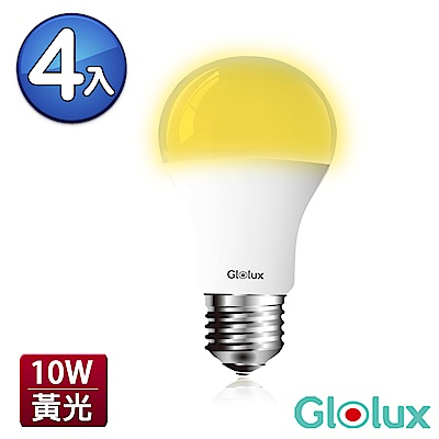 Glolux北美品牌 10W超高亮度LED燈泡(4入)-黃光