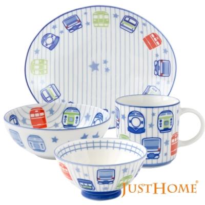 Just Home日本製新幹線火車陶瓷兒童餐具4件組(碗+缽+盤+杯)