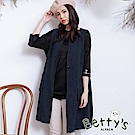 betty's貝蒂思 無袖開襟外搭長版棉麻背心(深藍)