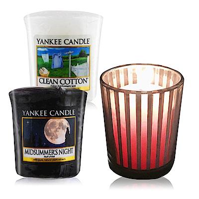YANKEE CANDLE 香氛蠟燭-仲夏之夜+舒服棉49gX2+祈禱燭杯