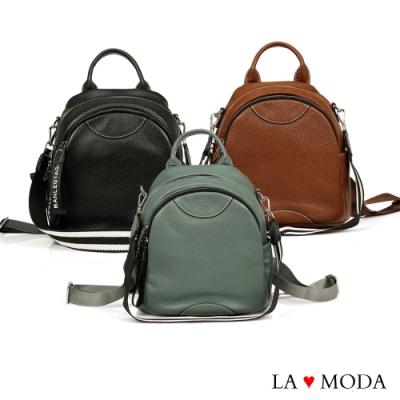 La Moda 精緻工藝高質感全真皮荔枝紋多背法大容量肩背後背包(三色)