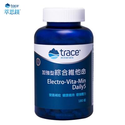 【美國萃思鎂】加強型綜合維他命(180錠)Trace Minerals