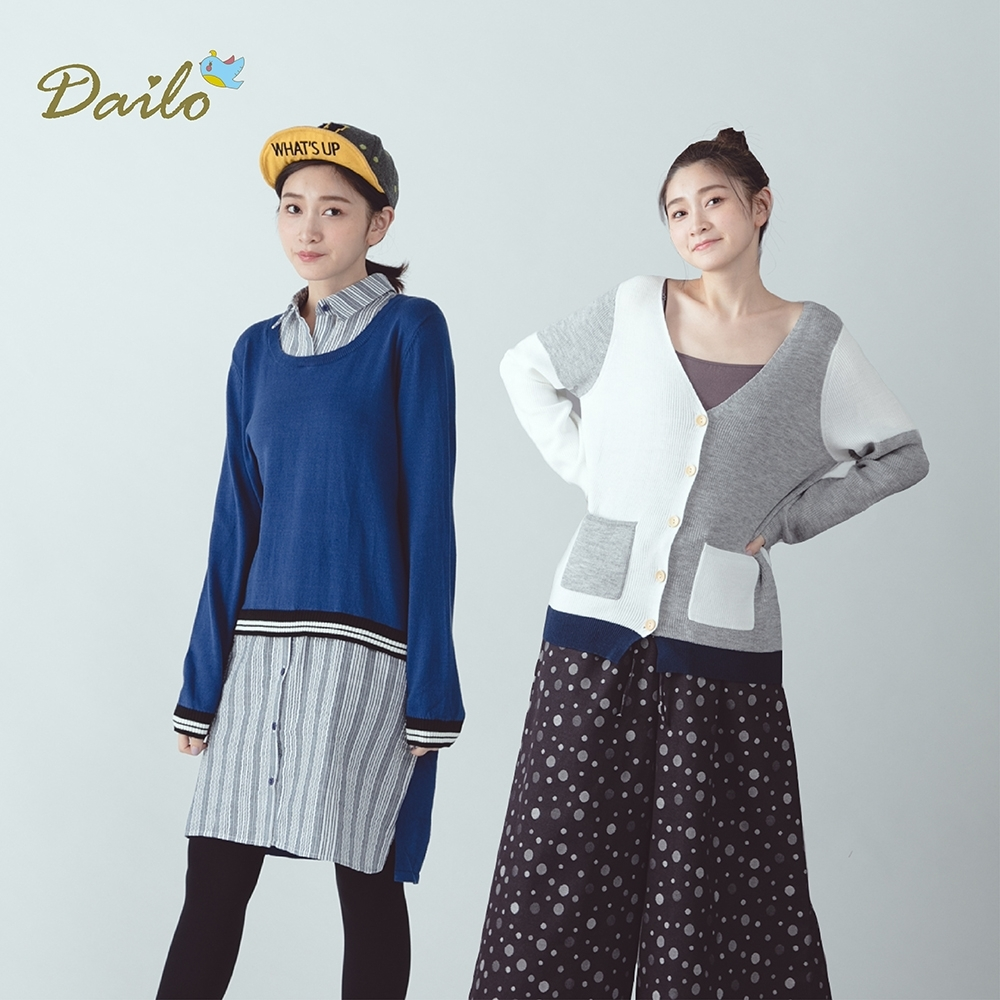 【Dailo】日雜運動風拼接-針織衫(均一價/A拼接款/B長版款)