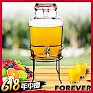 [時時樂限定]日本FOREVER 夏天必備派對玻璃果汁飲料桶(含桶架)5L
