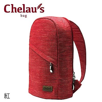 Chelaus bag 紙纖斜背包Single Strap Backpack