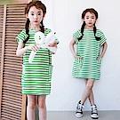 小衣衫童裝  親子款綠色條紋口袋連身裙1070355
