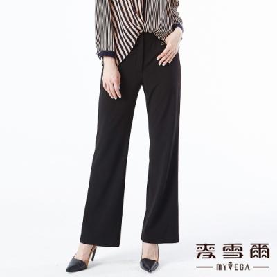 【麥雪爾】簡約鈕扣裝飾西裝褲-黑