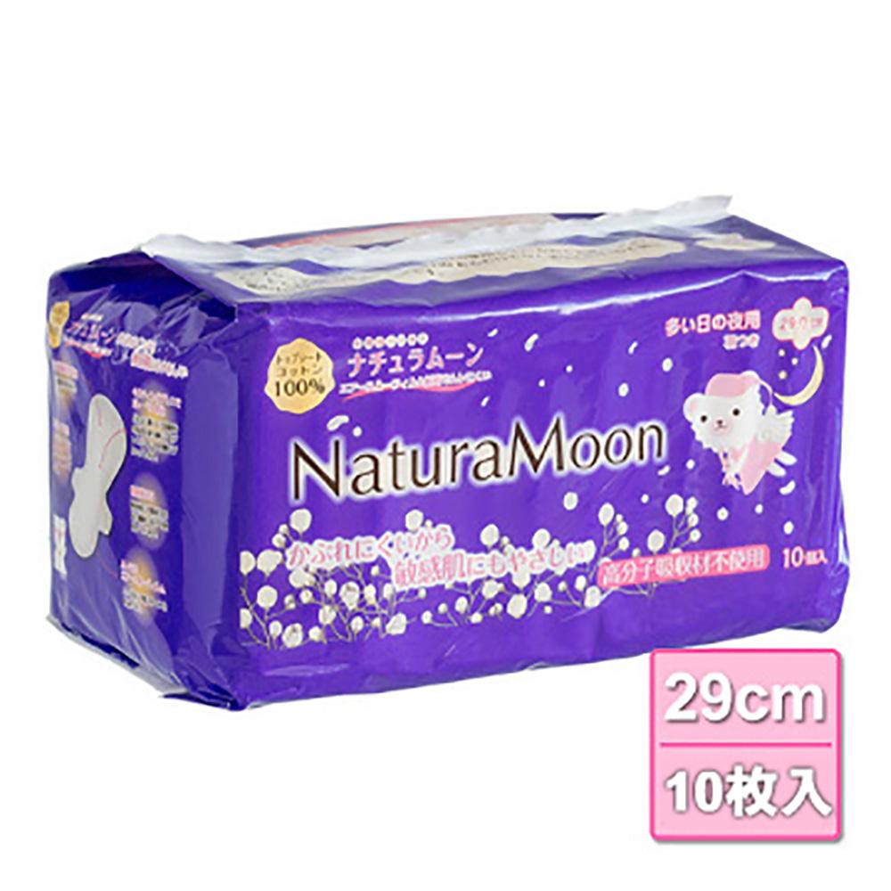 日本Naturamoon 天然棉蝶翼衛生棉量多夜用 (29cmx10片)/包