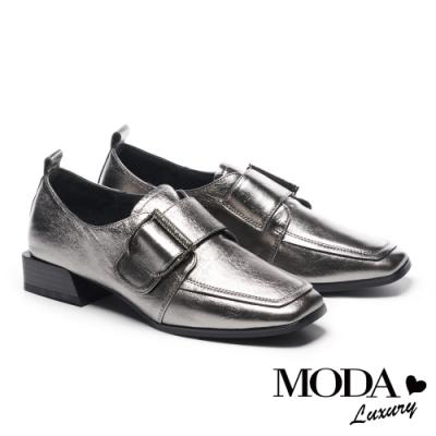 低跟鞋 MODA Luxury 個性低調水鑽大飾釦方頭低跟鞋-銀