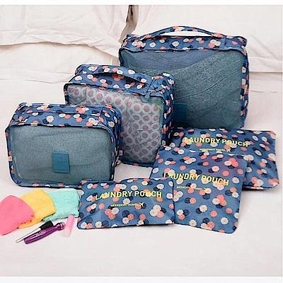 韓國限定款粉彩輕量超透氣旅行收納袋/衣物收納袋/行李箱收納包(六件式)