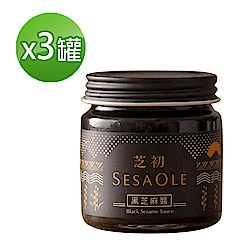 芝初 無加糖黑芝麻醬170G -3入組
