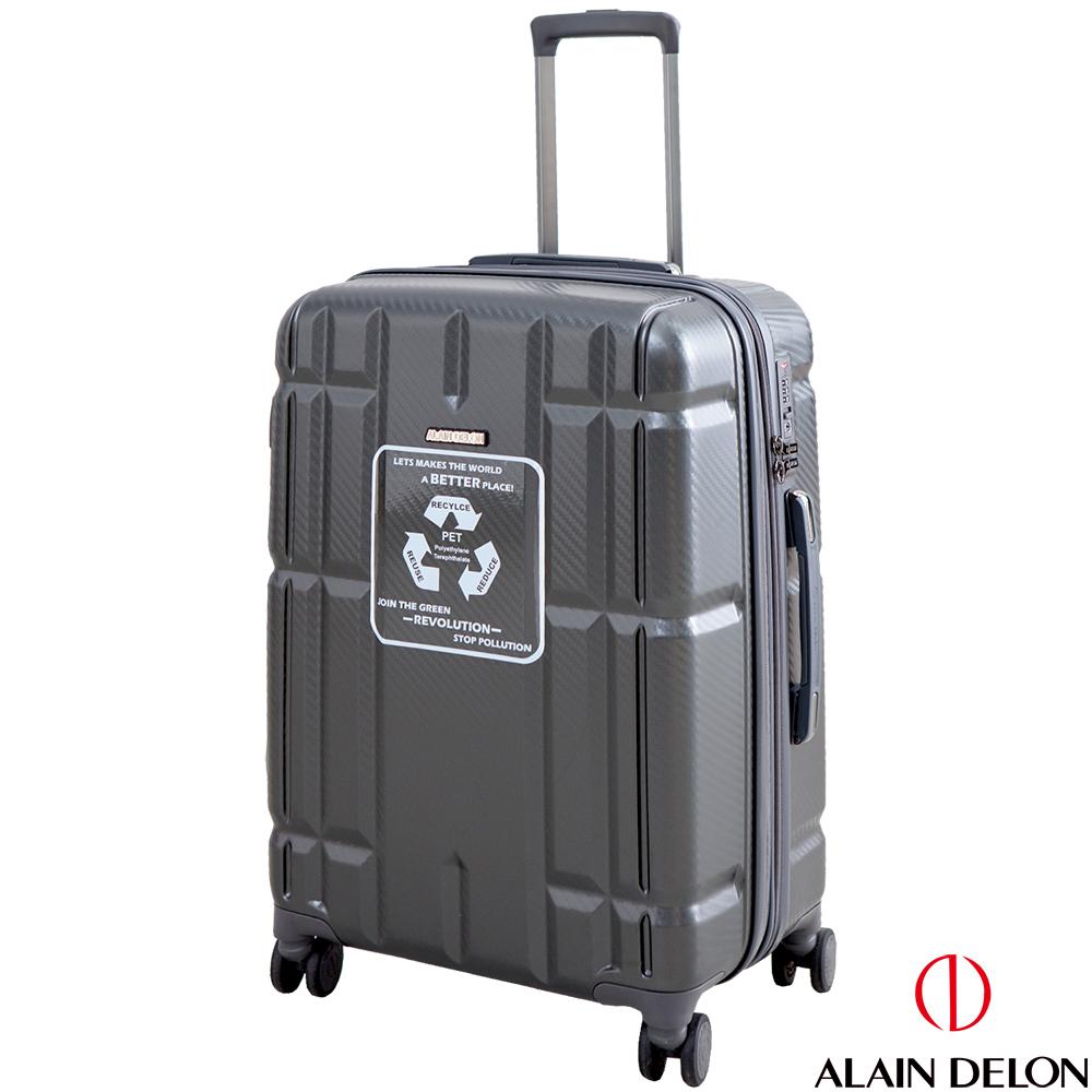 ALAIN DELON 亞蘭德倫 24吋簡約旅行系列行李箱(灰) @ Y!購物