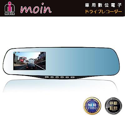 【MOIN】DrivePro V9 後照鏡型行車記錄器(+贈16G)