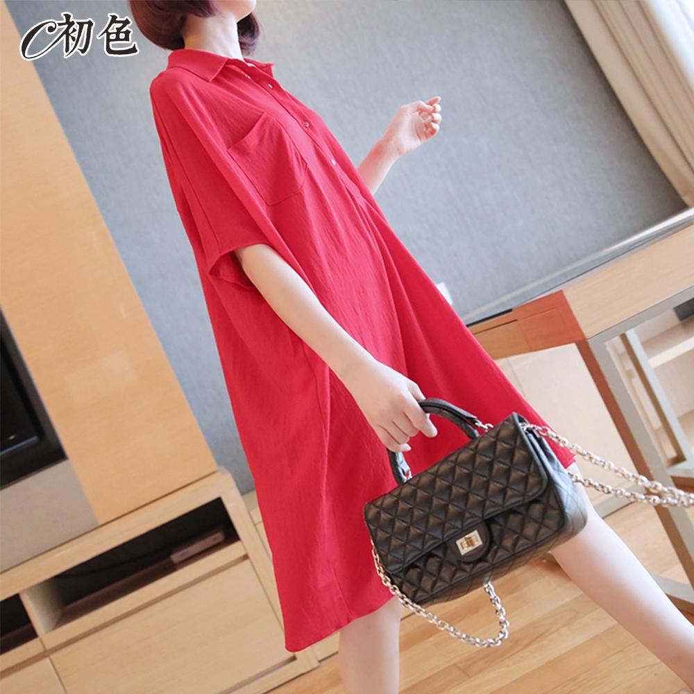 初色  寬鬆舒適蝙蝠袖連身裙-共2色-(M-2XL可選)
