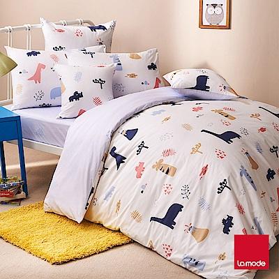 (活動)La Mode寢飾 迷你跳跳龍環保印染100%精梳棉兩用被床包組(單人)