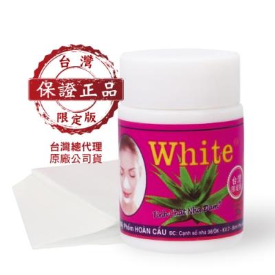 【White】蘆薈膠毛孔粉刺凝膠面膜22g
