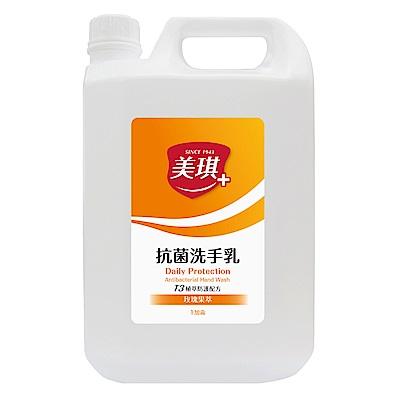 美琪 抗菌洗手乳 玫瑰果萃 1加侖