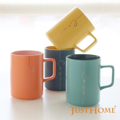 Just Home韓風復古撞色陶瓷馬克杯(4件組)