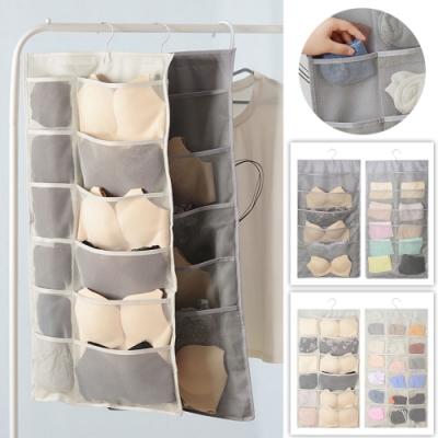 [買一送一]共2組-EZlife 雙面內衣褲小物收納掛袋(贈雙層拖鞋架)