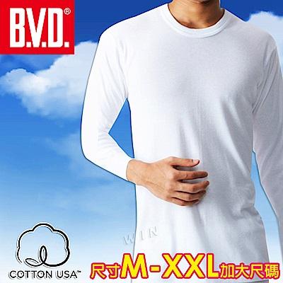 BVD 厚棉100%純棉圓領保暖長袖衫(4入組)尺寸M-XXL