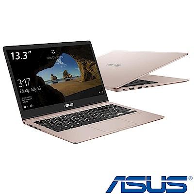 ASUS UX331UAL 13.3吋筆電(i3-8130U/8G/256G/Win10)經