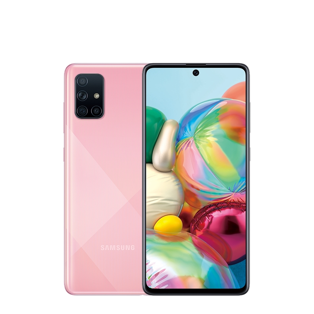 Samsung Galaxy A71 (8G/128G) 智慧手機 product image 1