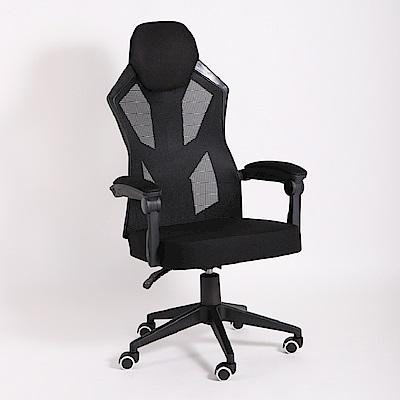 IDEA-經典款時尚黑透氣舒適人體工學電腦椅-PU靜音滑輪