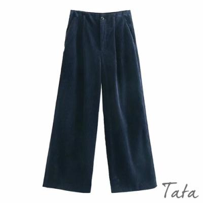 燈芯絨坑條素色長褲 TATA-(S~L)