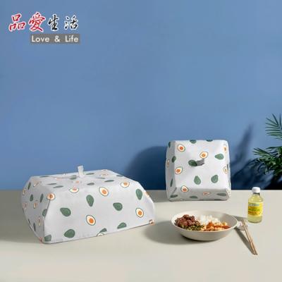 品愛生活 食物防塵保溫罩2入組