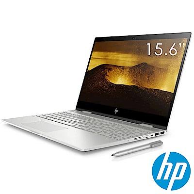 HP ENVY x360 15吋筆電-銀(i7-8550U/150MX/256G SSD