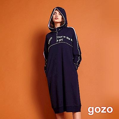 gozo 潮感字母印花不收邊連帽洋裝(灰色)