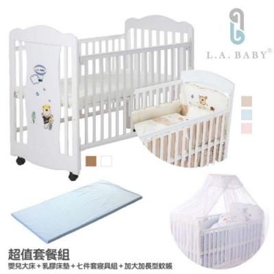 L.A. Baby 奧蘭多嬰兒搖擺大床 原木色/白色(優質全套組-寢具+乳膠墊+蚊帳 藍/粉/咖啡色)
