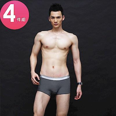 [時時樂限定] (4入1組)韓國超薄涼感冰絲男士內褲-顏色隨機- ANDYMAY2