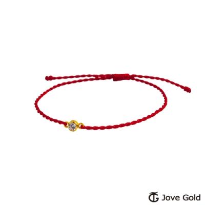 Jove gold漾金飾 小親親黃金繩手鍊-紅色