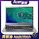 Acer SF313-51-57NQ 13吋筆電(i5-8250U/8G/256G SSD/Swift 3/銀) product thumbnail 1