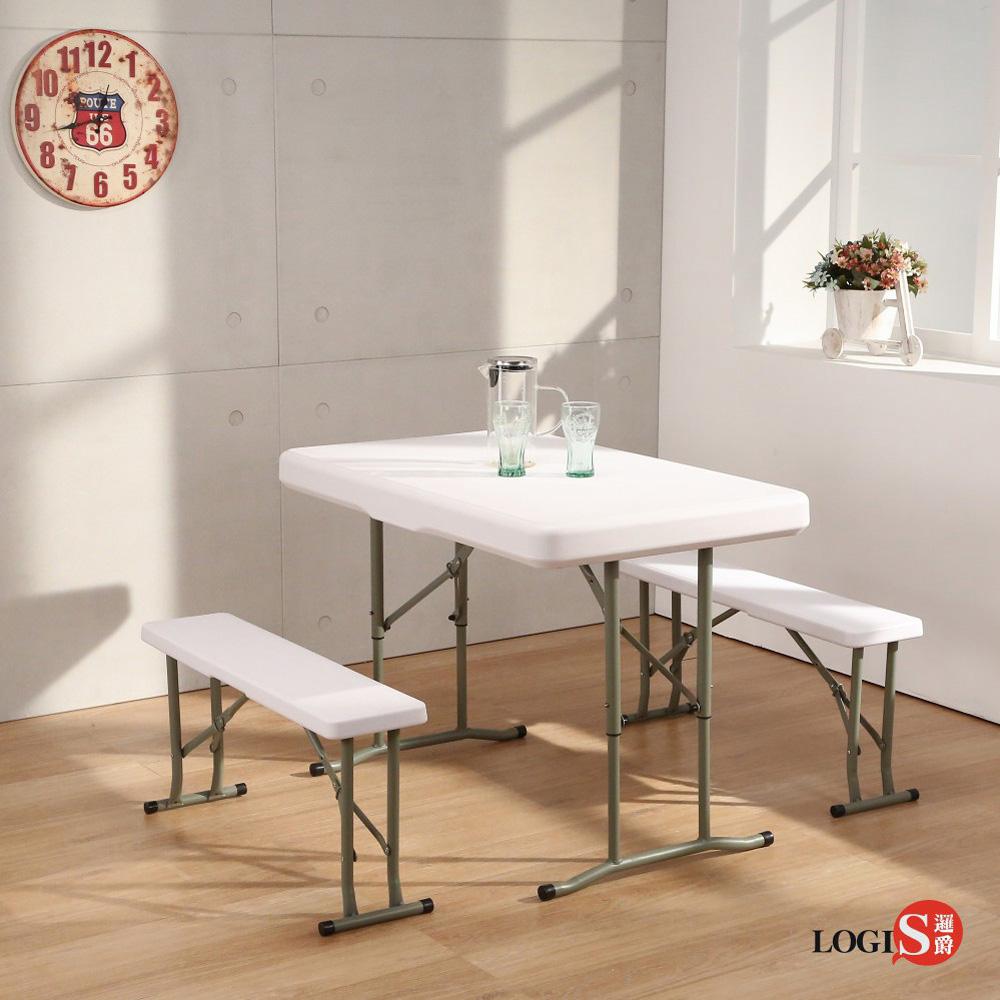 邏爵LOGIS 折合升降桌椅組 防水輕巧 1桌2椅 折疊收納 書桌椅 活動桌椅