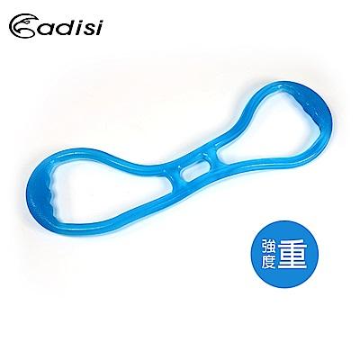 ADISI 8字果凍彈力帶 AS17072 | 藍色-強度重 @ Y!購物